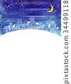 밤하늘, 언덕, 작은 산 34499118