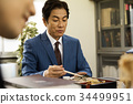 company employee, office worker, white collar woker 34499951