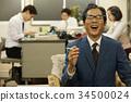 company employee, office worker, white collar woker 34500024