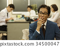 company employee, office worker, white collar woker 34500047