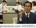 company employee, office worker, white collar woker 34500051