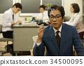 company employee, office worker, white collar woker 34500095