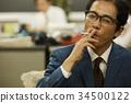 company employee, office worker, white collar woker 34500122
