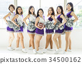Cheerleader football portrait 34500162