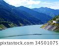오쿠치치부, 댐 호수, 호수 34501075
