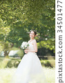 웨딩 드레스 여성 신부 신부 34501477