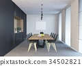 Conference hall interior with mock up frame 34502821