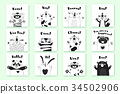 동물, 카드, 웃기다 34502906