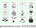 動物 卡 函 34502908