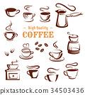 咖啡 杯子 杯 34503436