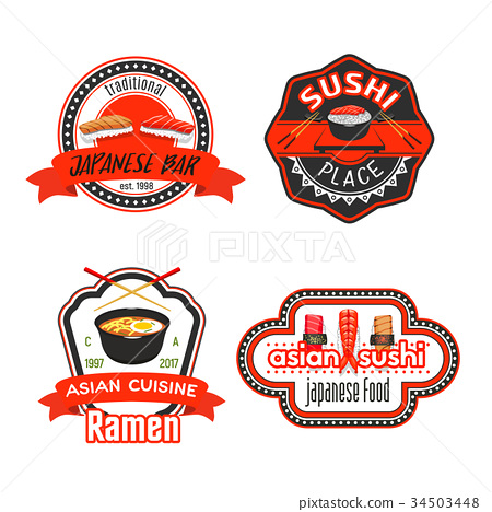 Vector icons for Japanese sushi restaurant 34503448