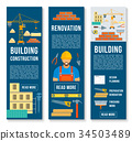 construction, build, work 34503489