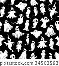 幽靈 鬼 萬聖節 34503593