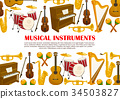 Vector music poster of musical instruments 34503827