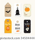 Set of cute Halloween gift tags, labels with 34504444