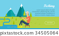 Fishing and Camping Concept. Young Fisherman 34505064
