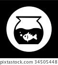 Fish Bowl Icon illustration design 34505448