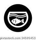 fish in aquarium icon illustration design 34505453
