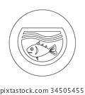 fish in aquarium icon illustration design 34505455