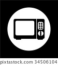 Microwave oven icon illustration design 34506104