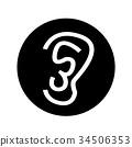 ear icon illustration design 34506353