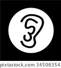 ear icon illustration design 34506354