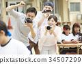 小學 小學生 運動日 34507299