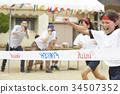 운동회에서 달리기 초등학생 34507352