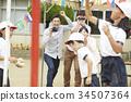 小學生在運動會上穿上球 34507364