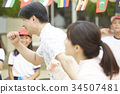 參加運動會的父母 34507481
