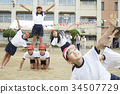 小學 小學生 運動日 34507729