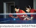 乒乓球 男人和女人 男女 34507768