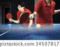 乒乓球 男人和女人 男女 34507817