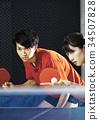 乒乓球 男人和女人 男女 34507828