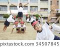 小學生做體操 34507845
