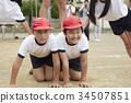 小學生做體操 34507851