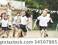 Sports athlete relay player 34507865