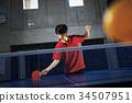 乒乓球運動員的男人 34507951