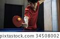 乒乓球運動員的男人 34508002