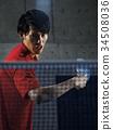 乒乓球運動員的男人 34508036