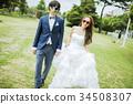 婚禮 新郎新娘 人 34508307