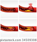 血液 血 解剖学 34509308