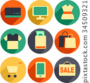 Icons Shopping Illustration 34509321