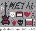 Metal Music Design Elements Illustration 34509326