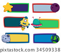 Labels Outer Space Tags Illustration 34509338