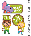 Animal Student Compliments Labels Illustration 34509339