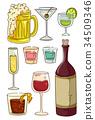 酒精的 插图 啤酒 34509346