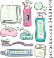 Toiletries Illustration 34509349