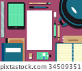 School Supplies Elements Illustration 34509351