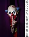 小丑 邪惡 寂靜 34509985
